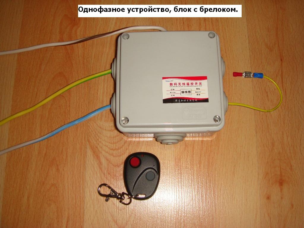 Остановка электросчетчика своими руками фото